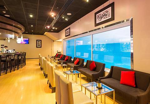 Oceanus Lounge